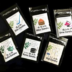 ブレンド山椒ミニサイズお得セット 全6種×各1袋(塩、梅、味噌、こうじ、粉、粒山椒)