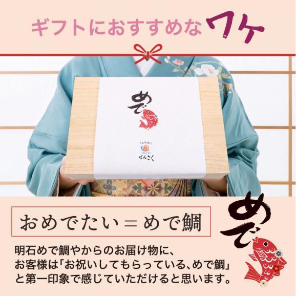 明石めで鯛や 幸せの鯛しゃぶセットレモン鍋バージョン(2~3名用)選べるメッセージ熨斗(無料)05