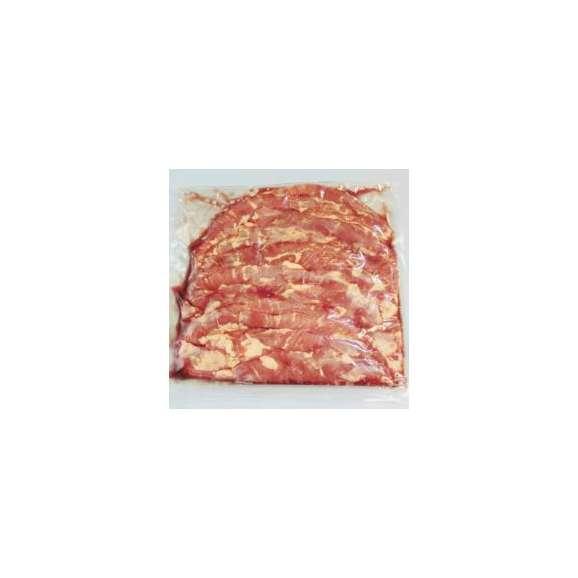 上質チリ産【豚ハラミ(スカート)】業務用豚-串焼き、ホルモン炒め、バーベキューに!/豚はらみ(豚スカート)1kg/焼肉/もつ焼き/ホルモン焼/BBQ/塩炒め/味噌炒め03