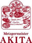 ドイツ国家認定食肉加工マイスターの店 AkitaHam