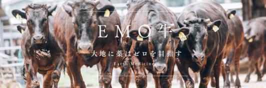 有限会社 有田牧畜産業 食肉加工センター