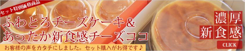 ケーキ&カフェダイニング ~ボナボン~ Bon'n'Bon