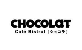 ショコラ カフェビストロ