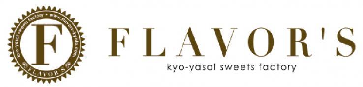 京都フレーバーズ