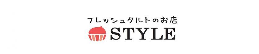 フレッシュタルトのお店 STYLE