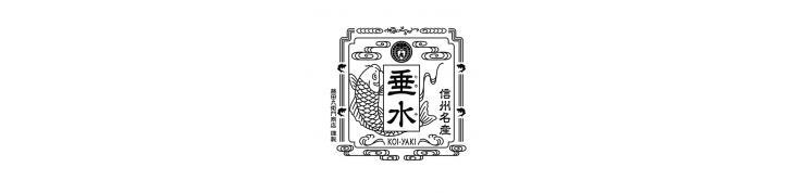 藤田 九衛門商店