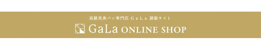 高級美食パン専門店 GaLa