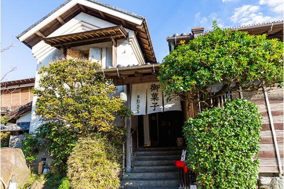 葉山日影茶屋