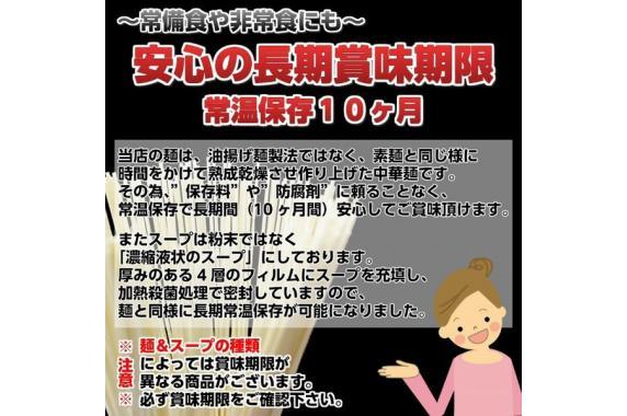 本場九州ラーメン専門店
