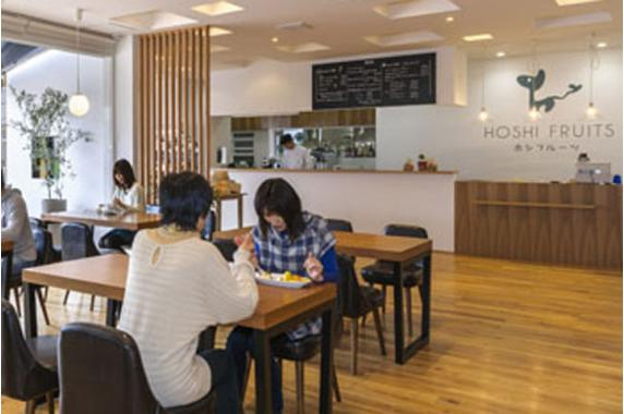 フルーツギフト&カフェ ホシフルーツ