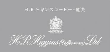 H.R.ヒギンス東京オフィス