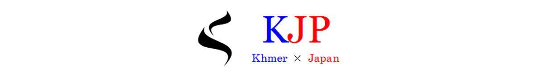 KJP株式会社