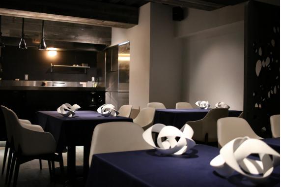 Restaurant L'aube