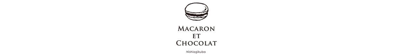 MACARON ET CHOCOLAT