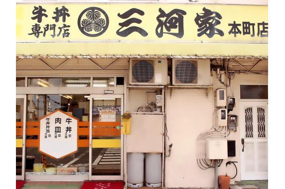 牛丼専門店 三河家通販