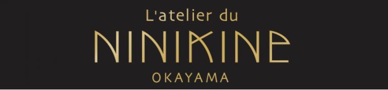 L'atelier du NINIKINE
