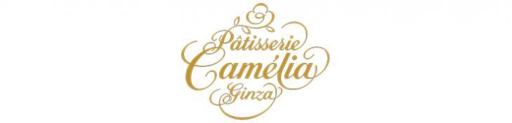 Patisserie Camelia
