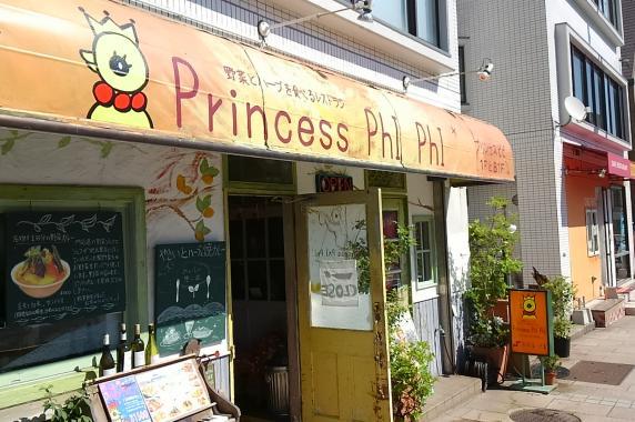 プリンセスピピ門司港