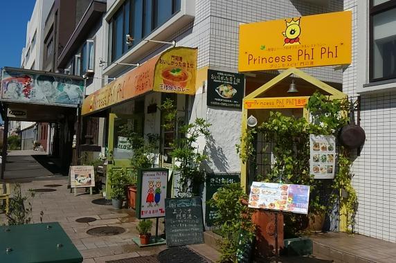 世界にひとつだけの焼きカレー☆プリンセスピピ門司港