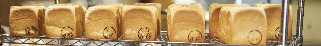 食パン専門店 食パン本舗 総本店