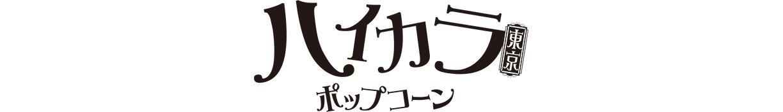 (株)東京ミレニアム