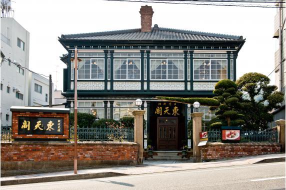 中国菜館 東天閣
