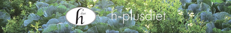 h plus diet