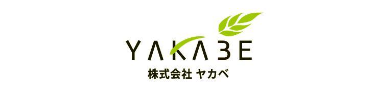株式会社ヤカベ