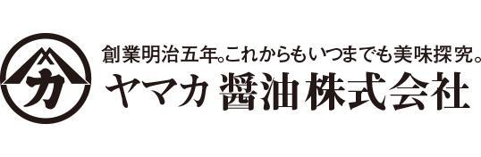 ヤマカ醤油